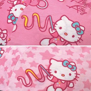 Hello Kitty Gymnastics Pink 117286.538.10.00
